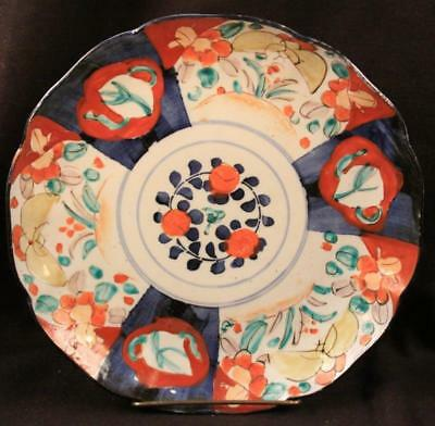 """Antique Hand Painted Japanese Chinese 8.5"""" Scalloped Imari Plate"""