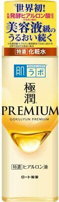 ROHTO Hadalabo Gokujun premium hyaluronic solution 170mL or Refill Skin care JP