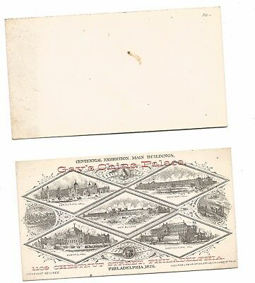 1876 International Expo Advertising Card - Gay's China Palace  #37