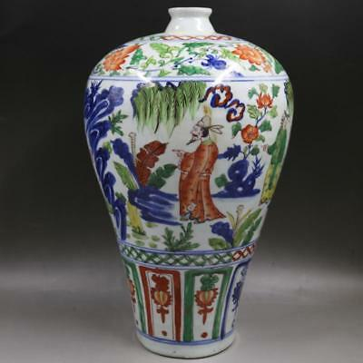 Chinese Old Marked Blue White Wucai Color Character Story Pattern Porcelain Vase