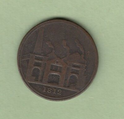 1812 Hull Lead Works One Penny Token
