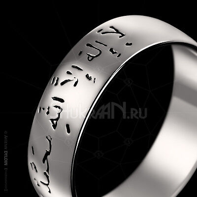 Muslim Ring «Shahada» engraved, with Rhodium plated, 925 Sterling Silver