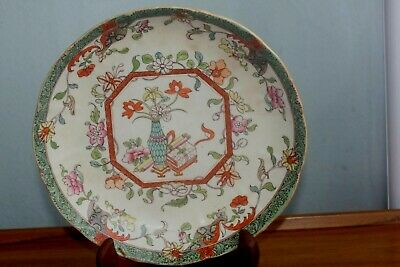 Chinese 18Th Century Famille Rose Porcelain Plate