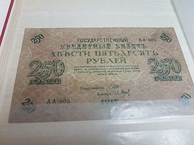 Vintage Russian Banknote 1917 Vintage Note, 250 Rubles Note