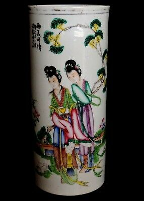12'' Old Chinese Public ERA Porcelain  Hand Painted  Hat Stand Vase  SIGNED 劉發順