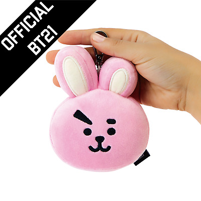 BTS BT21 COOKY Plush Head Face Key Chain (10cm) Official K-POP Authentic Goods