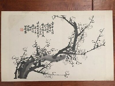 Vintage Chinese Watercolor Painting Plum Blossom Signed Album Page