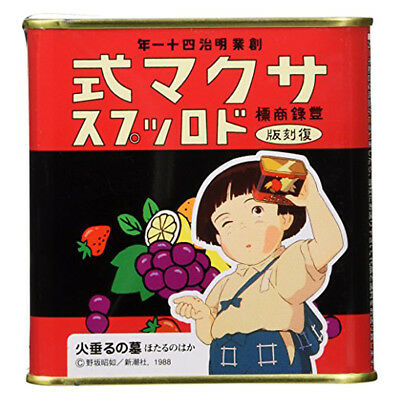 [SAKUMA DROPS] Grave of the Fireflies Mixed Fruit Drops Hard Candy Tin 85g NEW