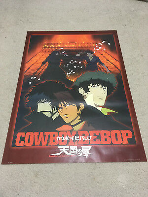RARE Cowboy Bebop Knockin' On Heaven's Door Movie Poster 28x20 Anime OFFICIAL