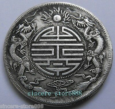 Feng Shui Chinese Double Dragons Bead Lucky Coins auspicious Coin Made in GD