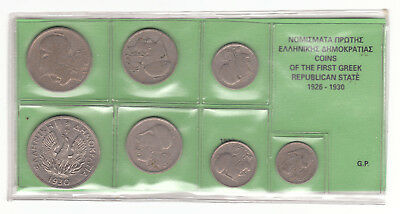 1926 - 1930 Coins Of Greece 7-Coin Set Circulated In Card + Plastic Sleeve