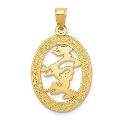 e1cfb89f7b1c2 18K YELLOW GOLD Chinese Symbol Words Charm Necklace Pendant ...