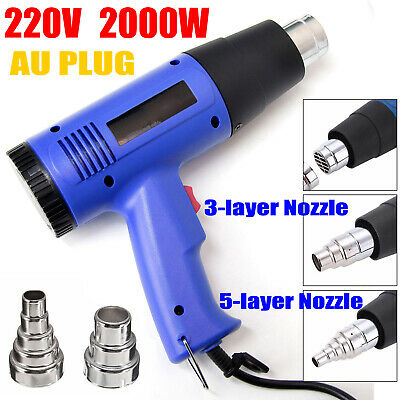 220V Electric Heat Gun Degree Temperature Adjustable Hot Air Heating Tool Nozzle