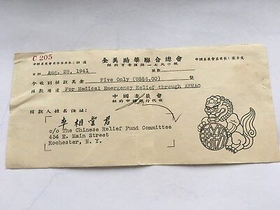 1941, five dollar, donation receipt for Medical Emergency Relief, China