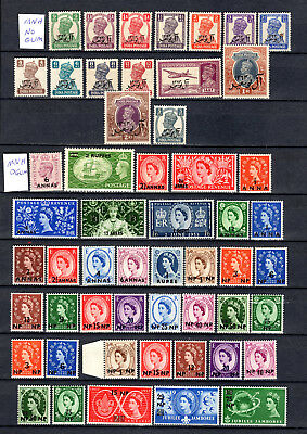 Oman Muscat Boea 1944-1954 Kgvi Qeii Selection Of Mnh Stamps