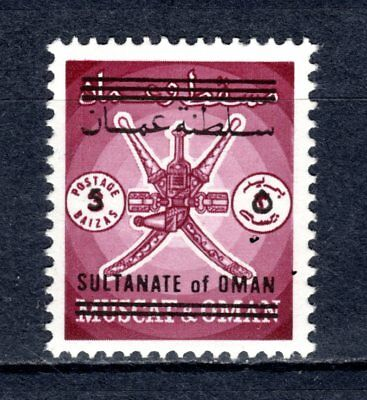 OMAN 1971 OVERPRINT 5b ON 3b SURCH SG#138 MNH STAMP UNMOUNTED MINT
