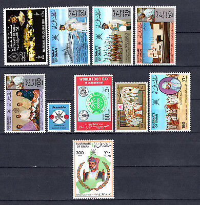 Oman 1981 Sets Selection Of Mnh Stamps Unmounted Mint