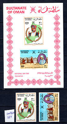 Oman 1981 National Day Imprforate Stamps On Souvenir Card & Mnh Imperf Stamps