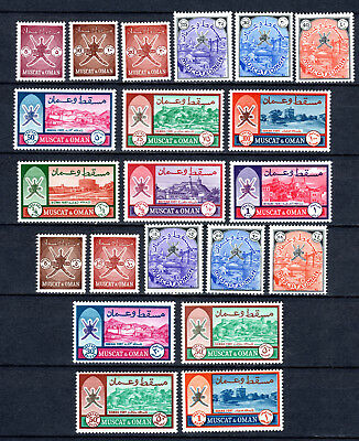 Oman Muscat 1967 (Both Types) Set Of Definitives Mnh Stamps Unmounted Mint