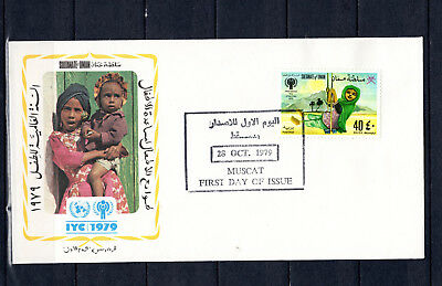 Oman 1979 International Year Of The Child Fdc First Day Cover