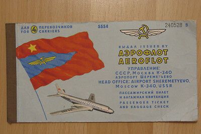 Nice Color Soviet Carrier AEROFLOT Airline Passenger Ticket Moscow Paris Nice 19