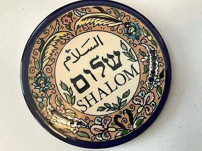 Shalom Plaque, Ceramic Tea Tile, Trivet, from Jerusalem  5 inches Perfect