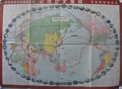 1930 World Air Route Pictorial Map Zeppelin Lindbergh Sugoroku Game Airship 1533