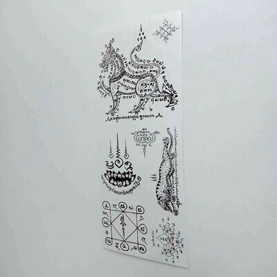 Temporary Body Art Tattoo Sticker Tradition Thai Amulet  Beauty Good Luck Charm