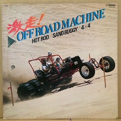 OST OFF ROAD MACHINE HIT ROD SAND BUGGY 4X4 LP w/Insert JAPAN ISSUE Race