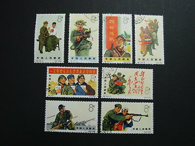 1965 China Stamps,Liberation Army Full Set, Very Fine CTO or Used