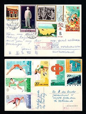 1978-1983 2 Postcards to Europe,Many Stamps commemorative cancellation,Very Nice