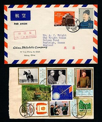 China 2 Commercial Cover to UK & USA with Lovely stamps,Very Nice