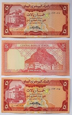 1981 FIVE RIALS from the CENTRAL BANK OF YEMEN. 3 Mint notes never circulated.