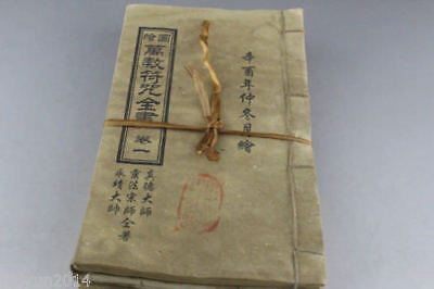 5 pc Fine-old-Many religions-Amulet-painted draw-book-China