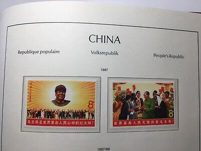 PRC China Stamp W6 Chairman Mao with the World People Full Set MNH OG