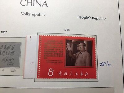 PRC China Stamp W9 Chairman Mao's Statement Full Set MNH OG With Number Margin