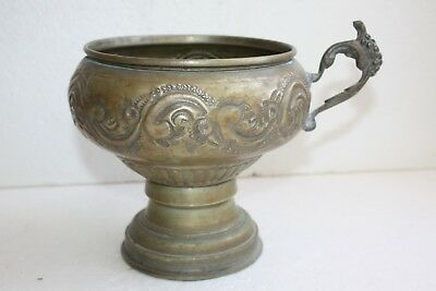Antique Brass Copper Planter Islamic Signed Middle East Bronze Handle Hammered
