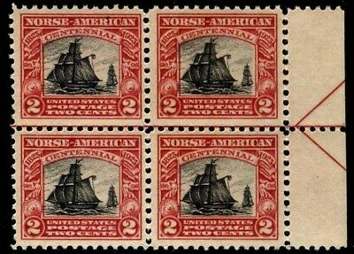 #620 2c Norse American....VF og NH - RIGHT ARROW BLOCK 4
