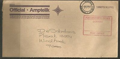 Namibia vor 2000 Official Cover Gobabis 03.12.1991 Postmasters Office