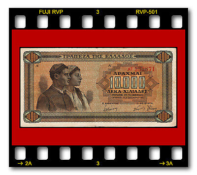 GREECE WWII INFLATION ISSUE P-120 10,000 DRACHMAI 29.12.1942 Delphi