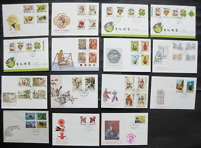Taiwan 1992: Complete Set of 24 FDC