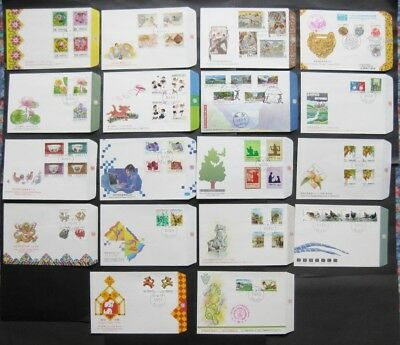 Taiwan 1993 Complete Set of 25 FDC