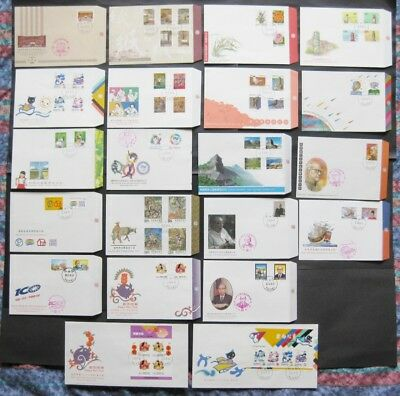 Taiwan 1994 Complete Set of 21 FDC