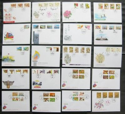 Taiwan 1996 Complete Set of 27 FDC