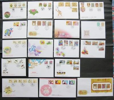 Taiwan 1999 Complete Set of 25 FDC