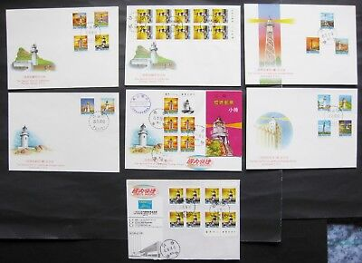 Taiwan 1991/2: Set of 7 FDCs for Lighthouses Definitive Issue