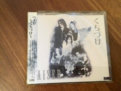 Baiser - Kuchizuke, Single CD  Jrock Visual Kei
