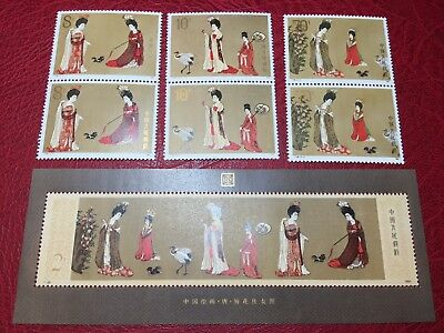 PRC China Stamp T89 Beauties Two Full Sets and T89M MNH OG