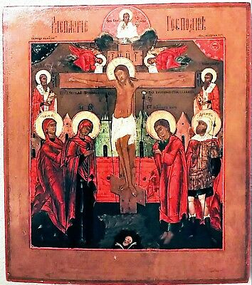 Antique Rare 19C Hand Painted Russian Icon Of The Cross With Saints, Large!!!