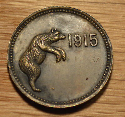 1915 Panama Pacific Int'l Exposition PPIE Brass Naughty Bears Flipper Token coin